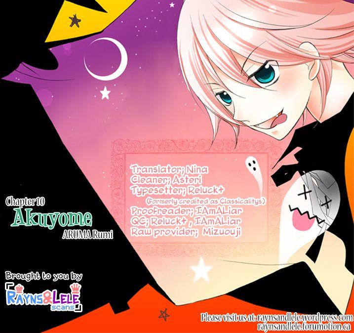 Ore ga Akuma de, Aitsu ga Yome de. 10 Page 2