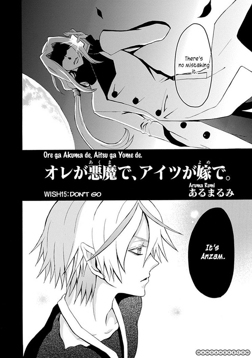 Ore ga Akuma de, Aitsu ga Yome de. 15 Page 2