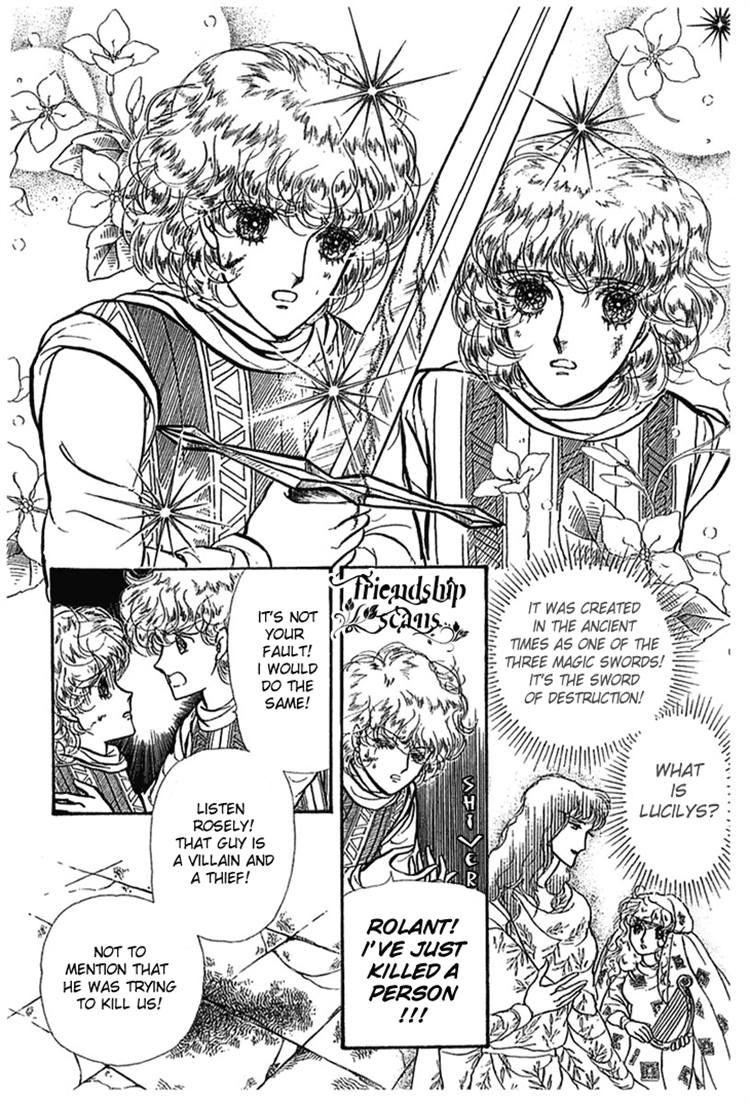 Alfheim no Kishi 2 Page 1