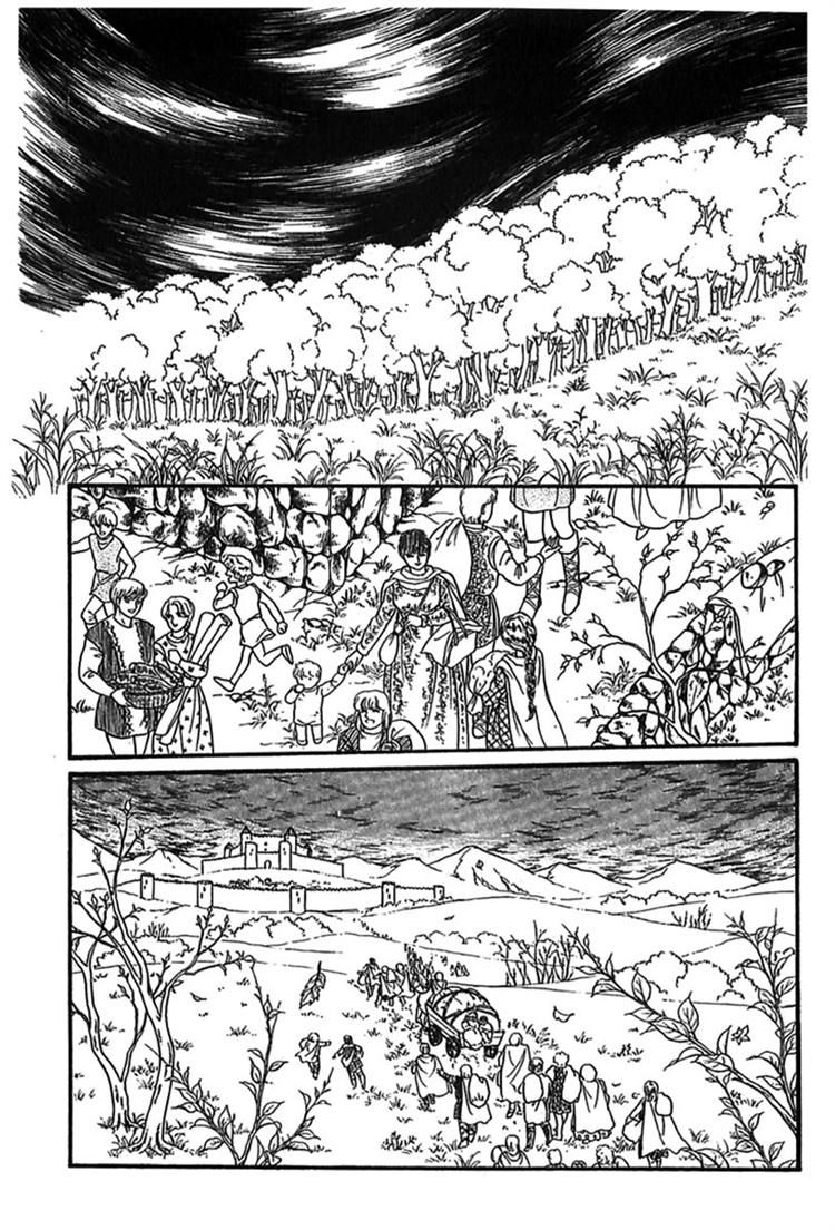 Alfheim no Kishi 3 Page 1