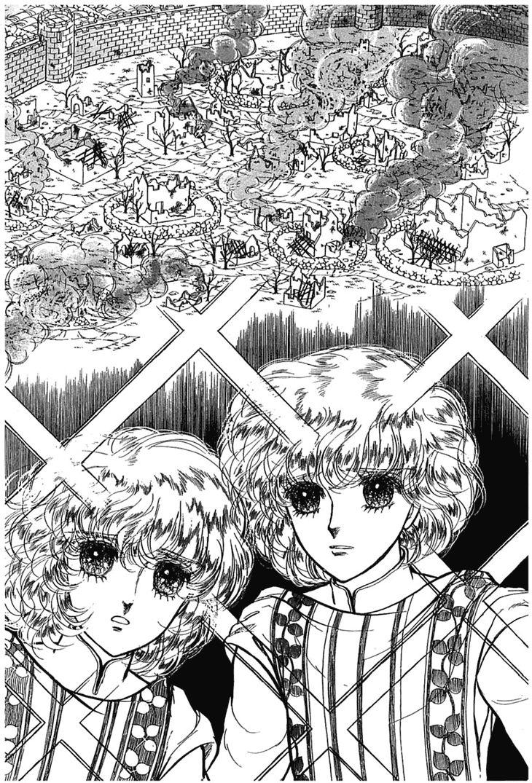 Alfheim no Kishi 5 Page 2