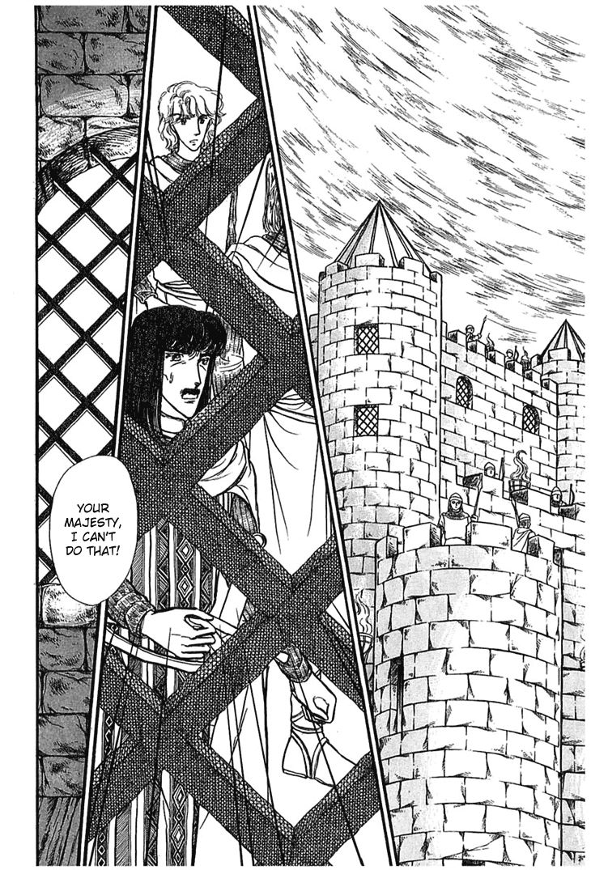 Alfheim no Kishi 5 Page 3