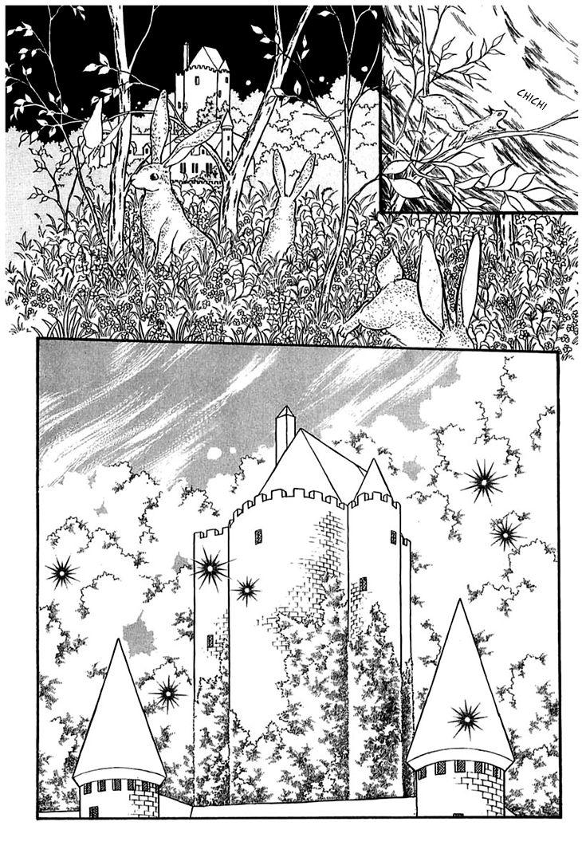 Alfheim no Kishi 8 Page 3
