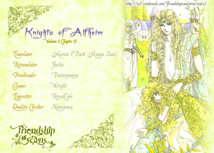 Alfheim no Kishi 15 Page 1