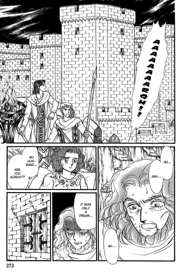 Alfheim no Kishi 18 Page 2