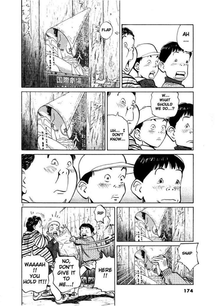 20th Century Boys 9 Page 4