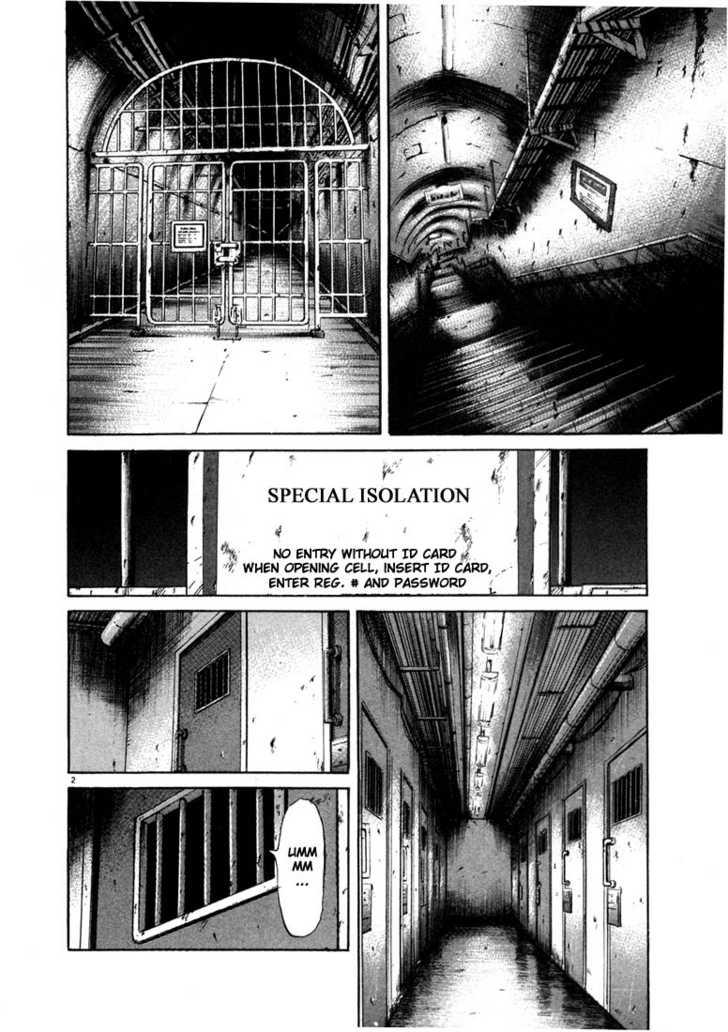 20th Century Boys 4 Page 2