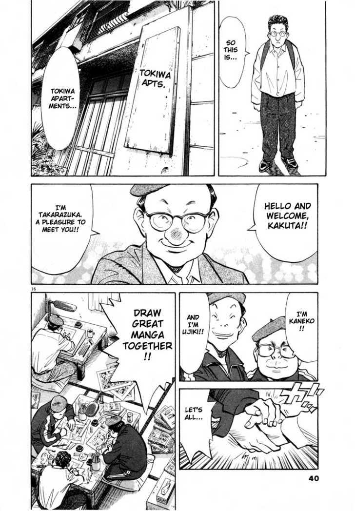 20th Century Boys 2 Page 16
