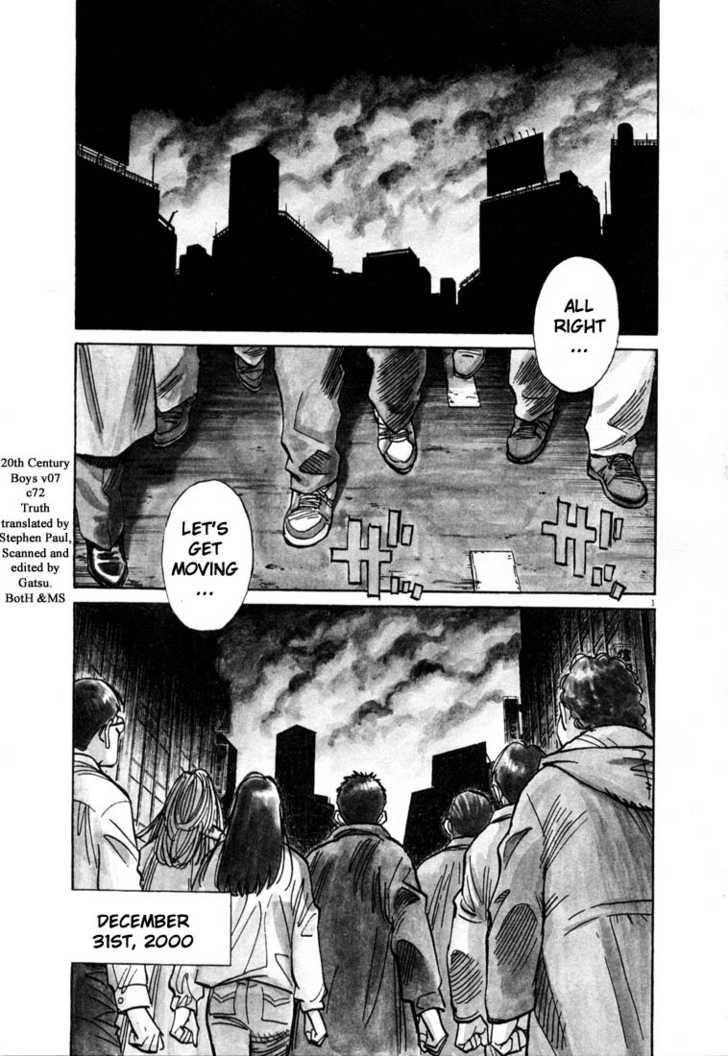 20th Century Boys 7 Page 1