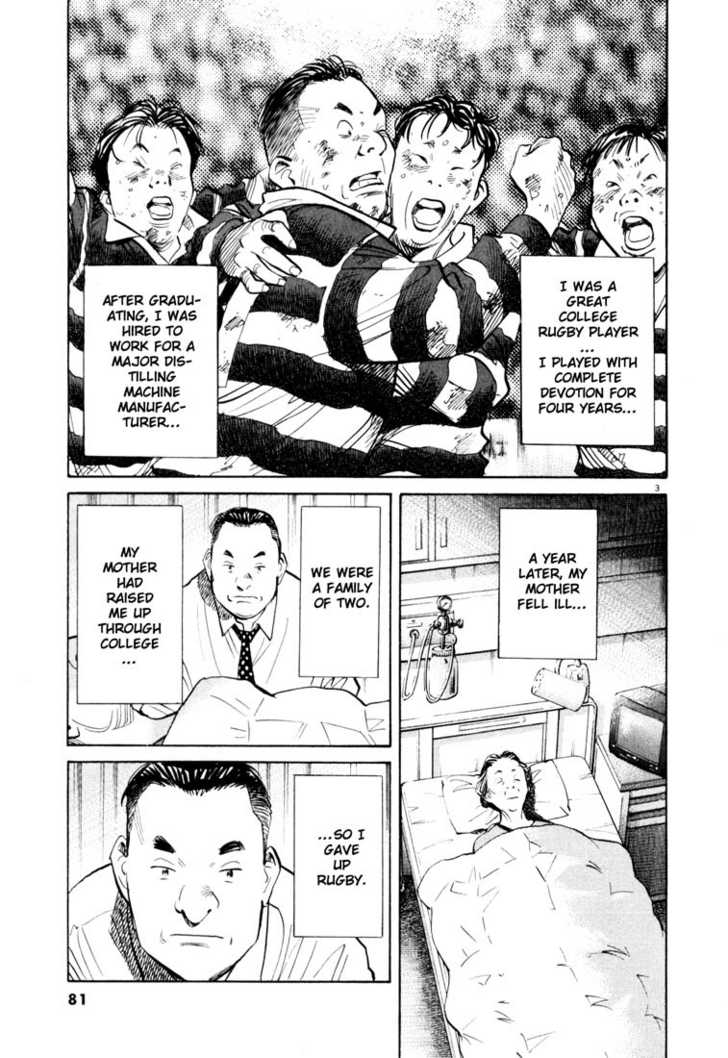 20th Century Boys 5 Page 3