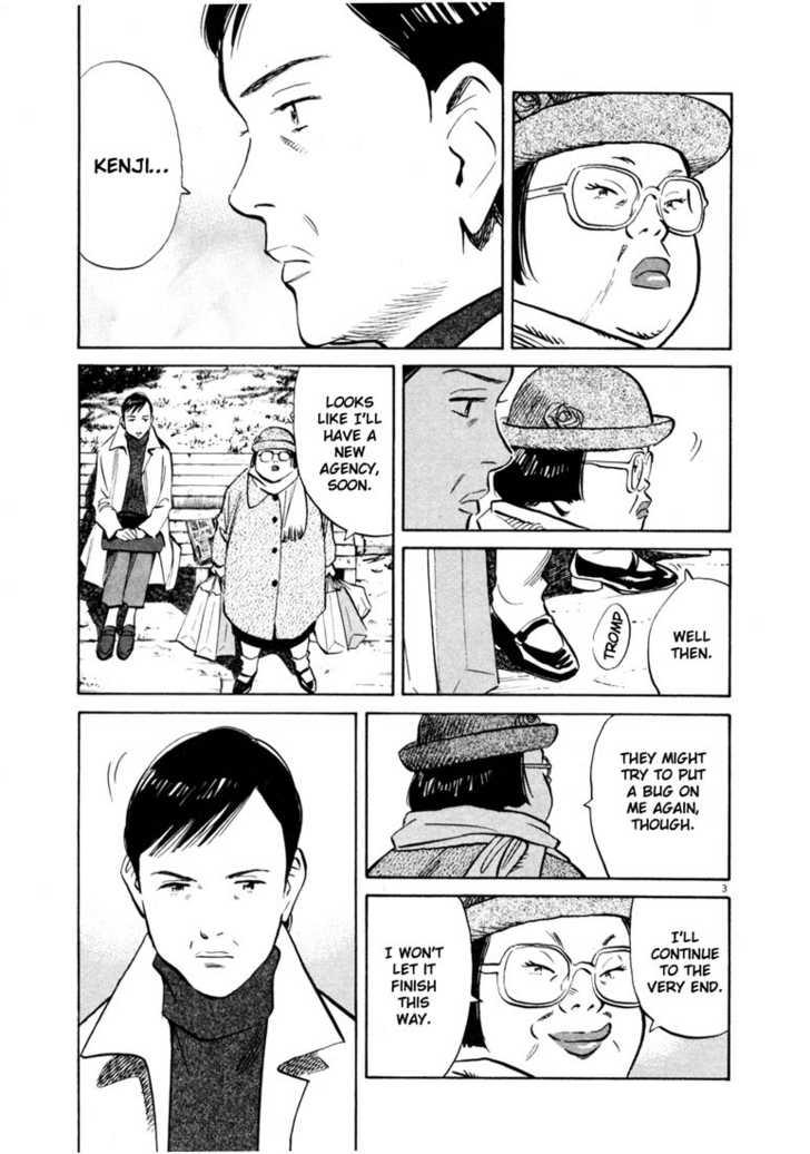20th Century Boys 4 Page 3