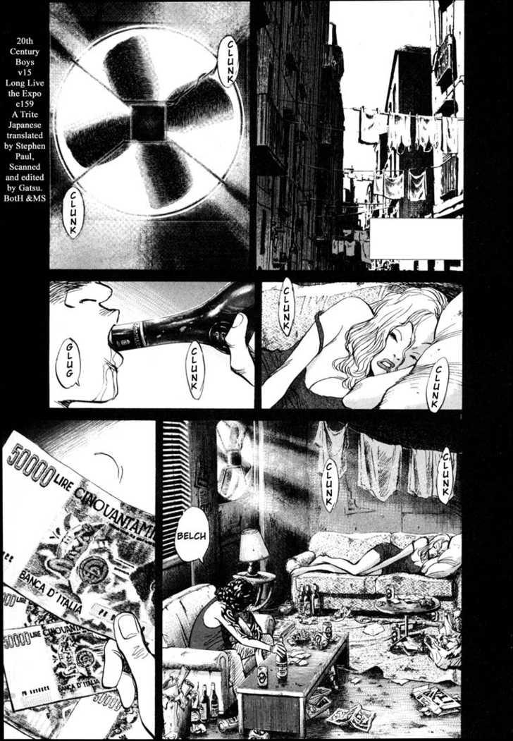 20th Century Boys 2 Page 1