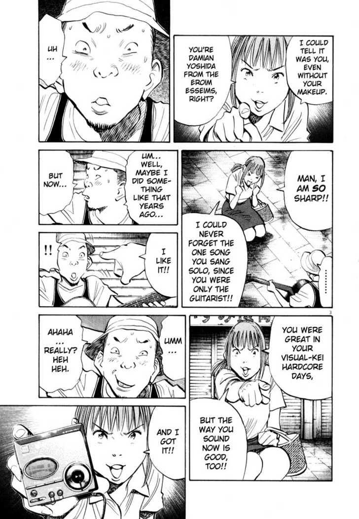 20th Century Boys 11 Page 3