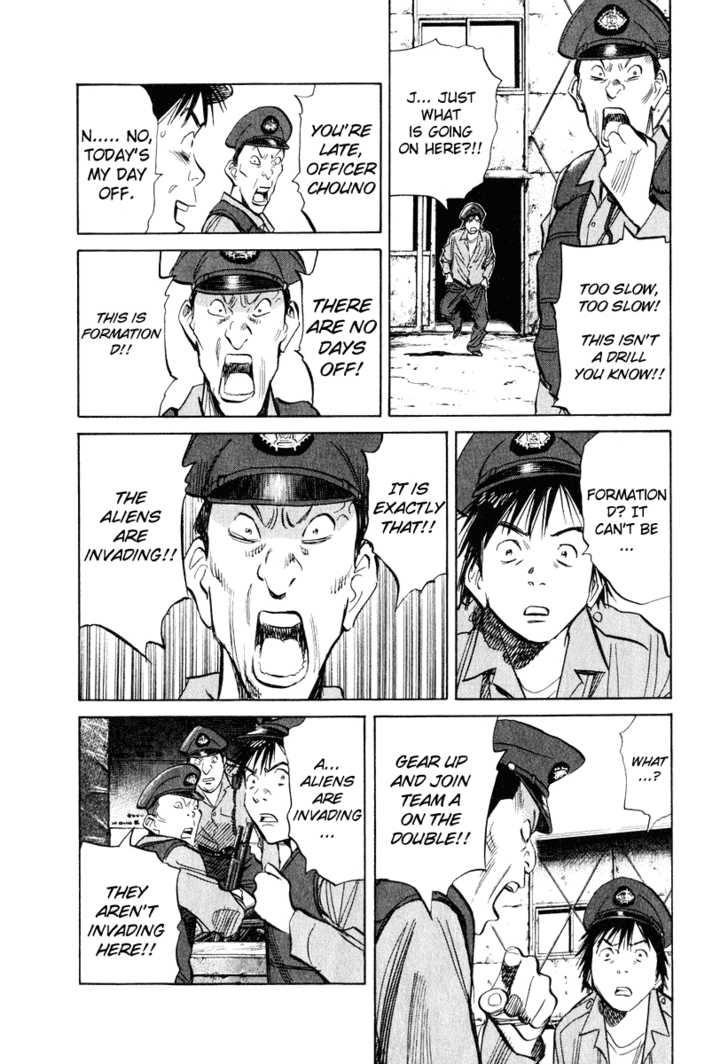 20th Century Boys 2 Page 4