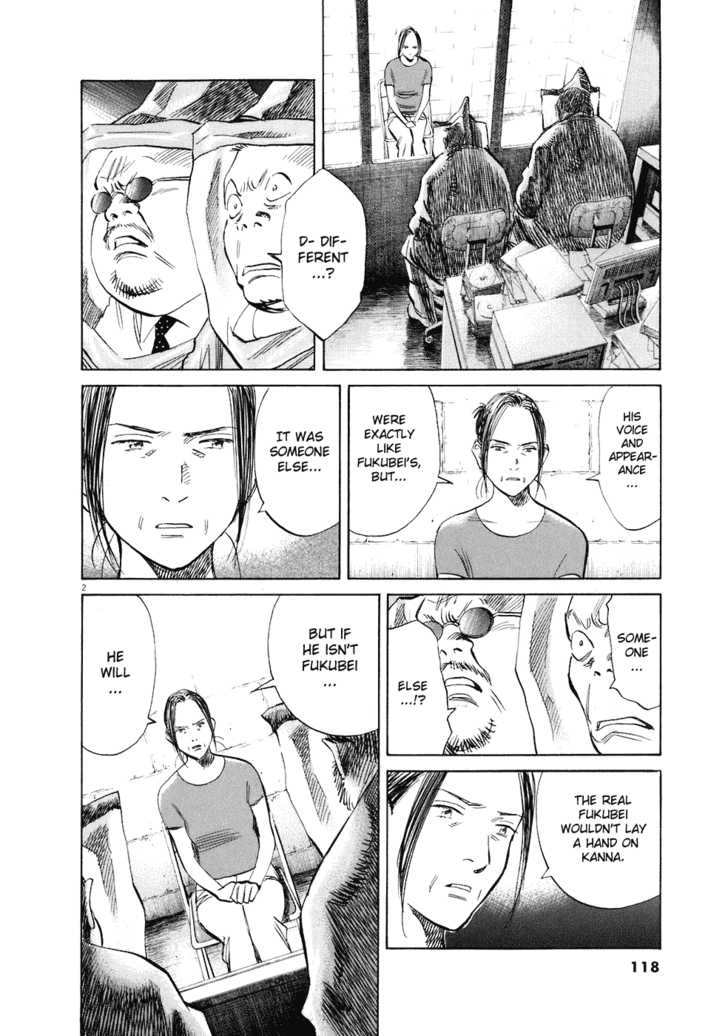 20th Century Boys 7 Page 3