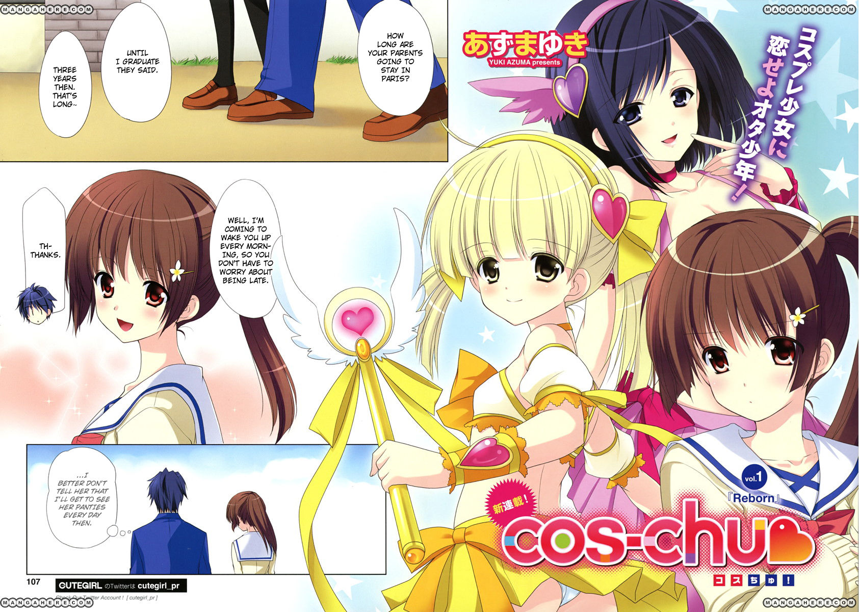 Cos-Chu 1 Page 2