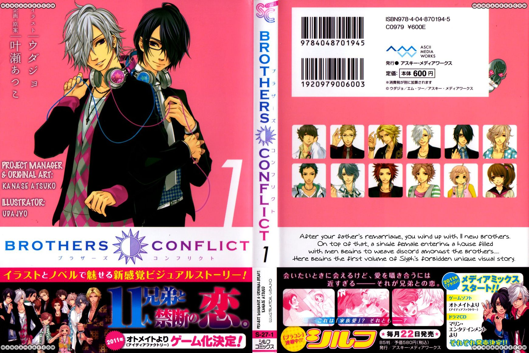 Brothers Conflict 0 Page 2