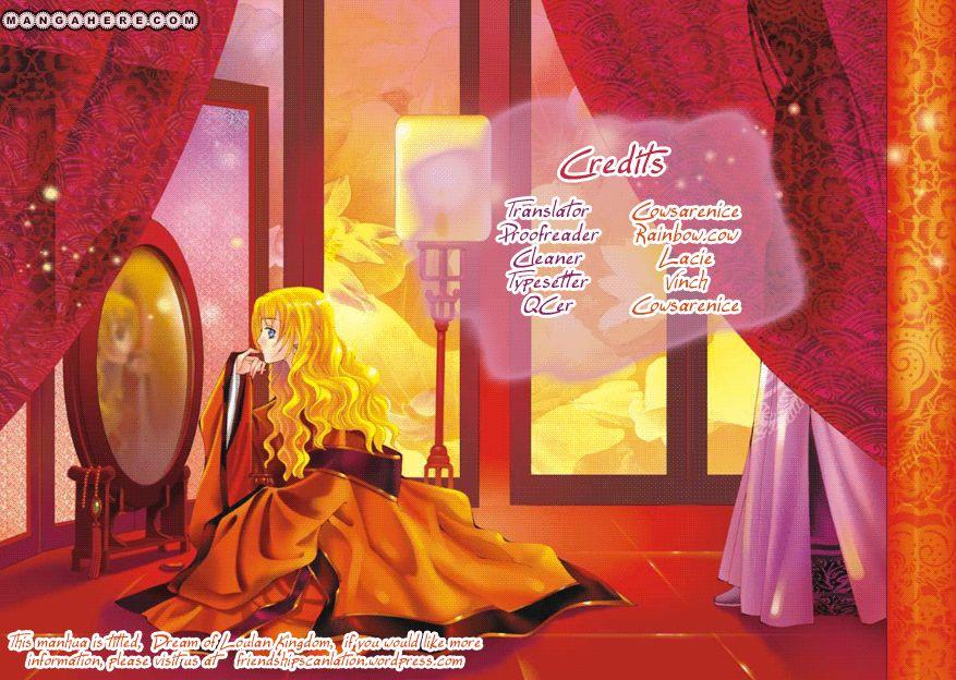 Hakushaku Reijou 6 Page 1
