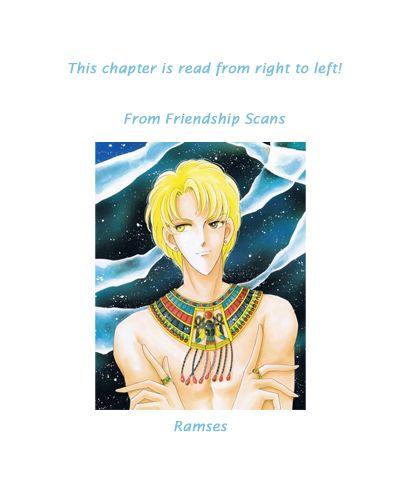 Hakushaku Reijou 6 Page 2