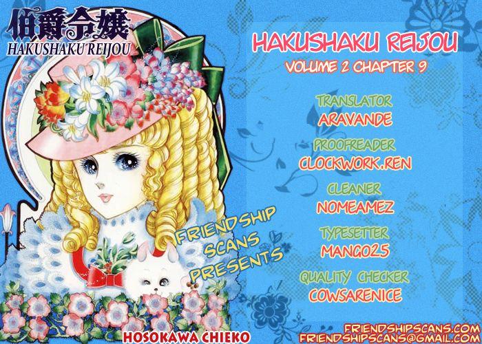 Hakushaku Reijou 9 Page 2