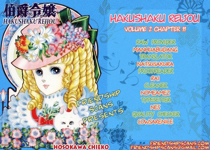 Hakushaku Reijou 11 Page 1