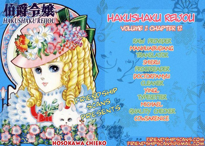 Hakushaku Reijou 12 Page 1