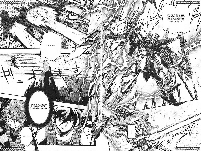 Shin Kidou Senki Gundam W: Endless Waltz - Haishatachi no Eikou 13 Page 2