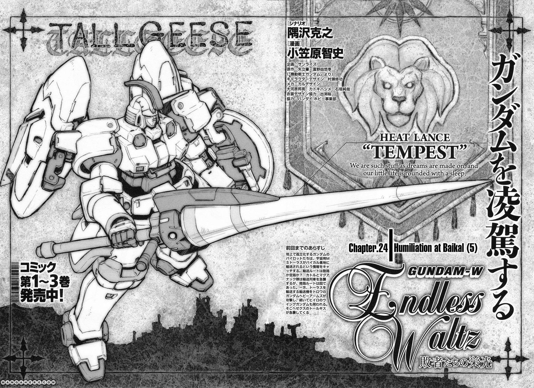 Shin Kidou Senki Gundam W: Endless Waltz - Haishatachi no Eikou 24 Page 2