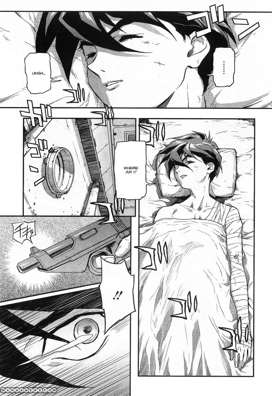 Shin Kidou Senki Gundam W: Endless Waltz - Haishatachi no Eikou 26 Page 4