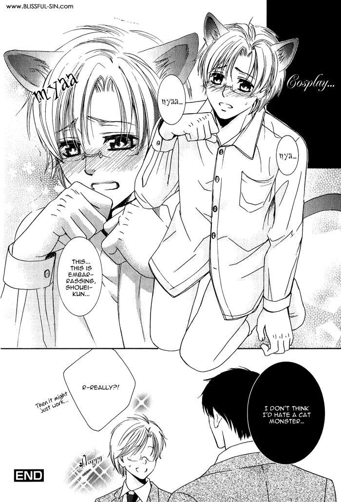 Neko Mata 6.5 Page 2