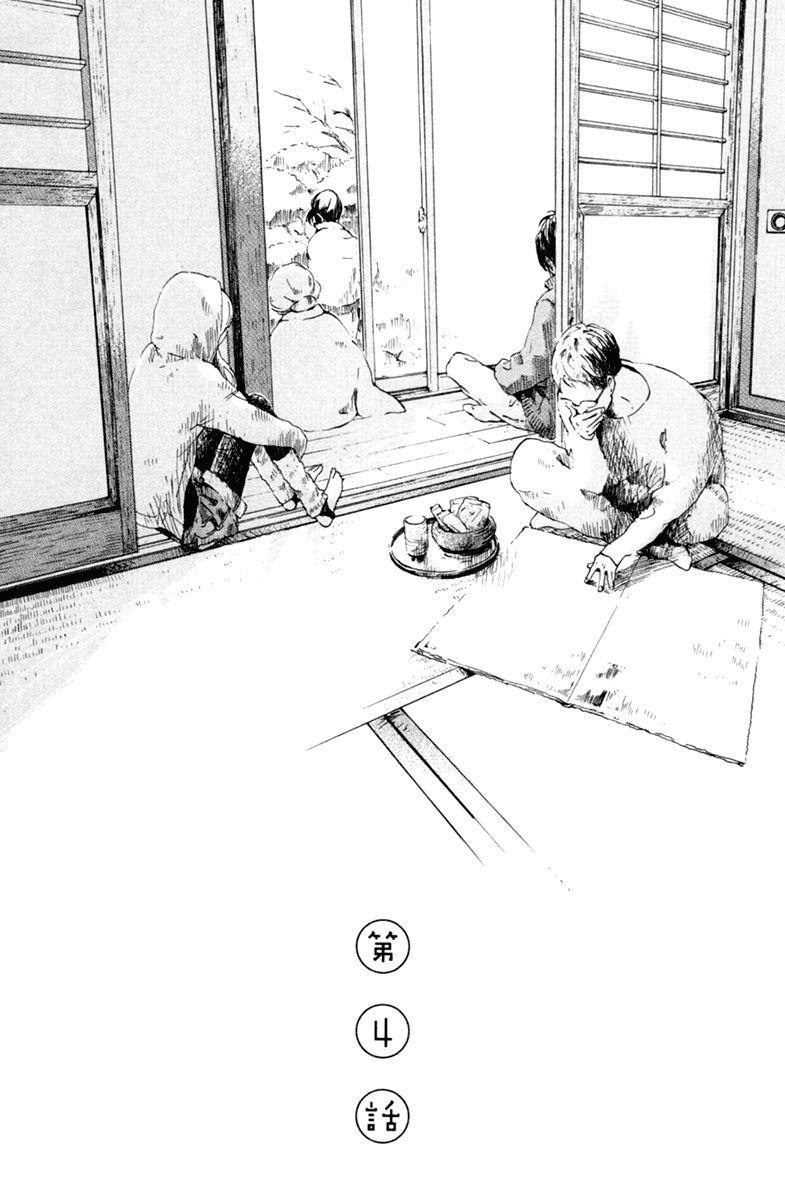 Balancing Toy 4 Page 1