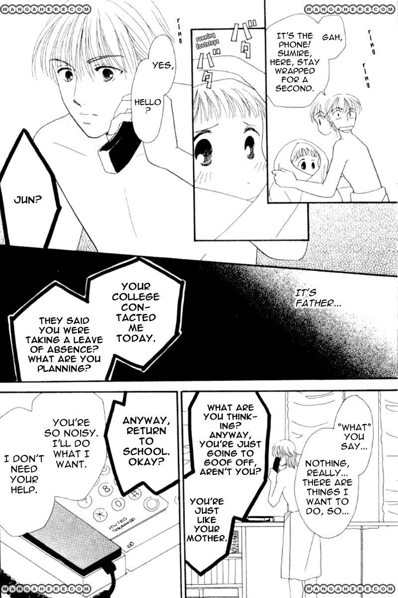 Ore no Ko desu ka? 4 Page 1