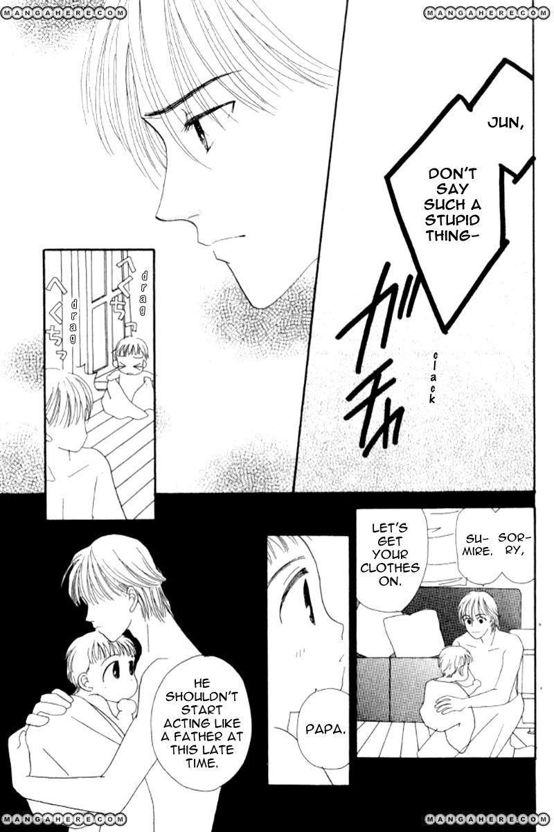 Ore no Ko desu ka? 4 Page 2
