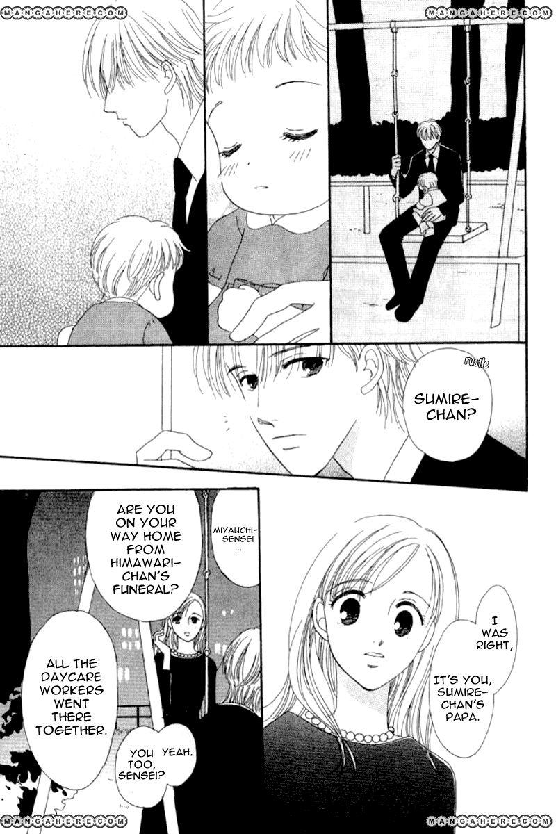 Ore no Ko desu ka? 5 Page 2
