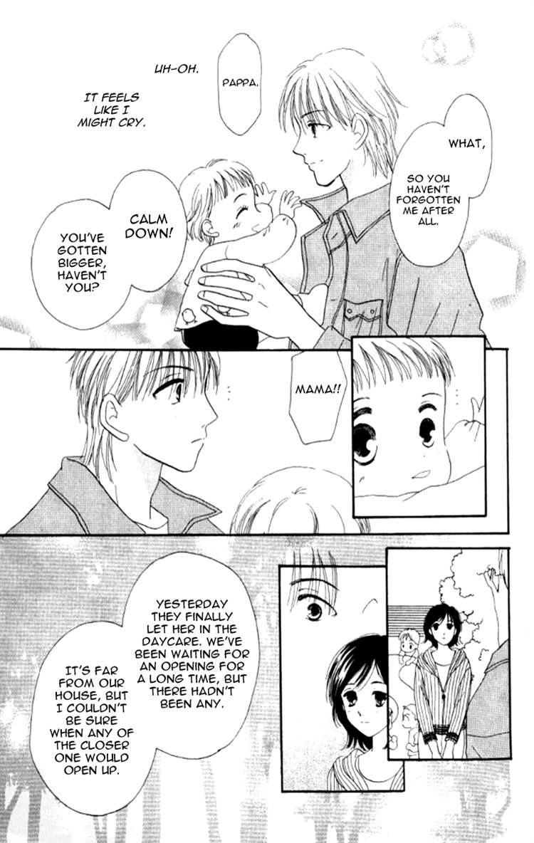 Ore no Ko desu ka? 8 Page 2