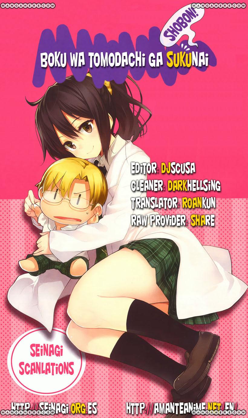 Boku wa Tomodachi ga Sukunai Shobon! 5 Page 1