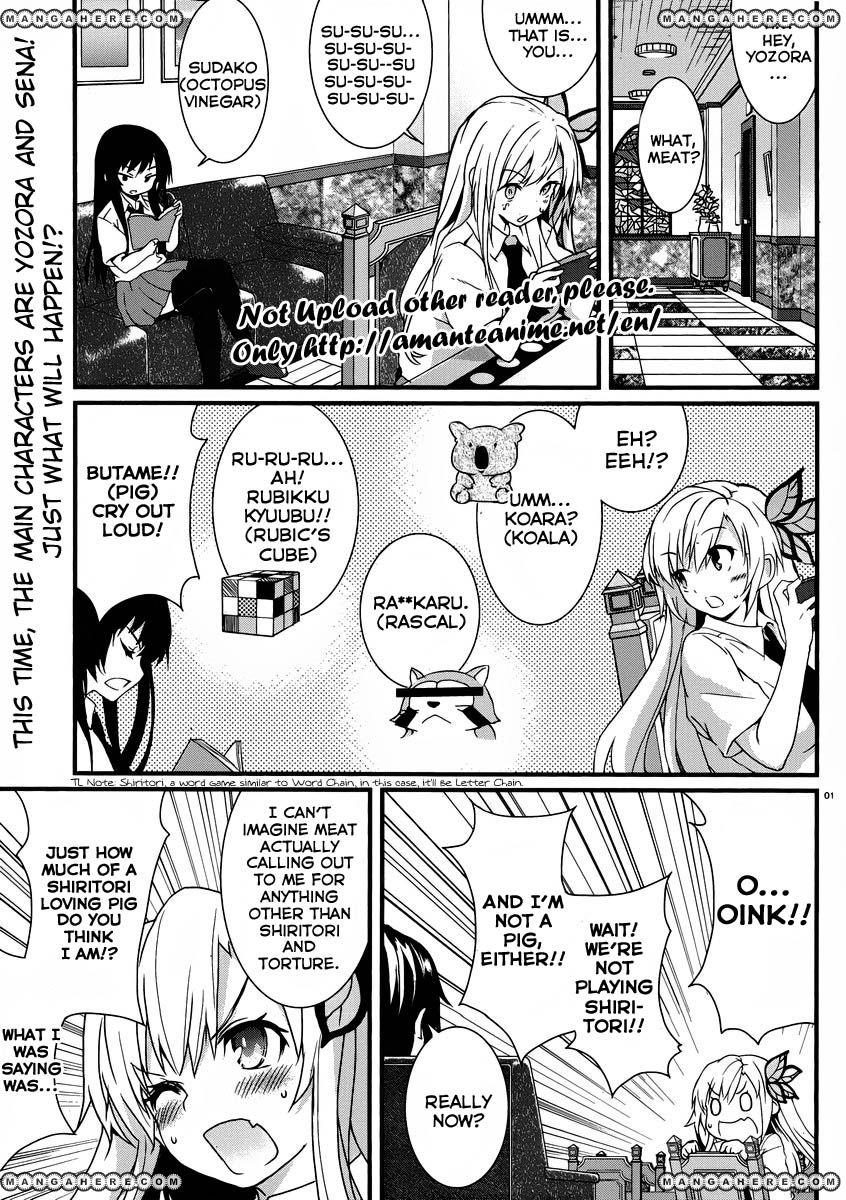 Boku wa Tomodachi ga Sukunai Shobon! 7 Page 2