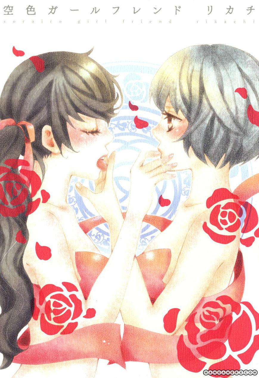 Sorairo Girlfriend 9.5 Page 1