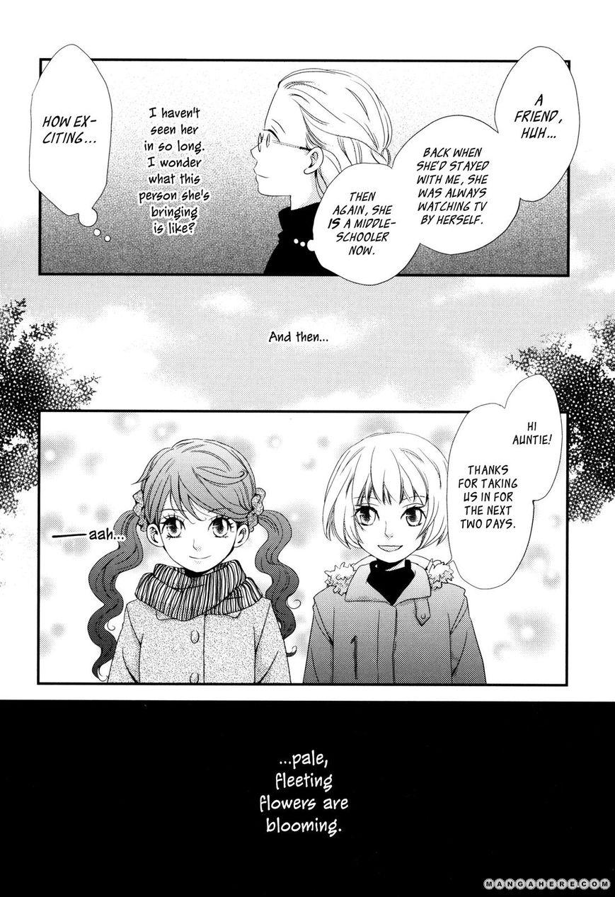Sorairo Girlfriend 9.5 Page 3
