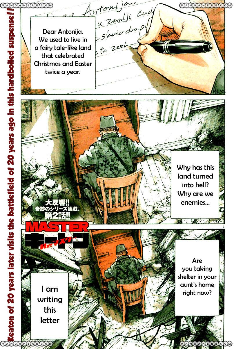 Master Keaton Remaster 2 Page 1