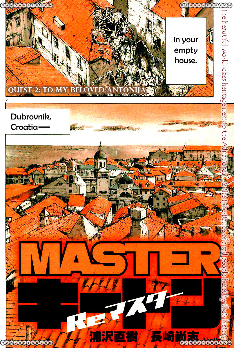 Master Keaton Remaster 2 Page 2