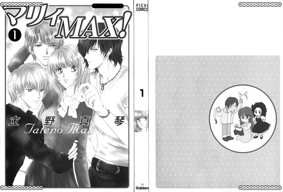 Marry Max! 1 Page 2