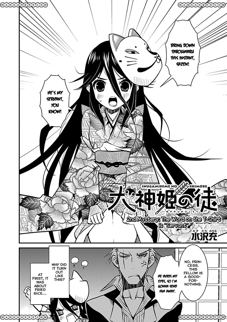Inugamihime no Shimobe 2 Page 2