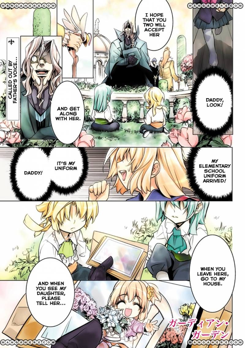 Guardian Garden - Mamori Hito no Niwa 1 Page 2