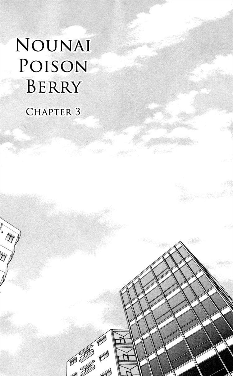 Nounai Poison Berry 3 Page 1