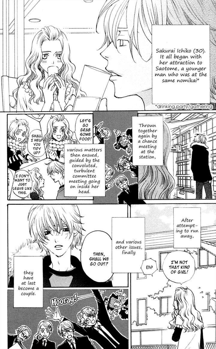 Nounai Poison Berry 4 Page 2