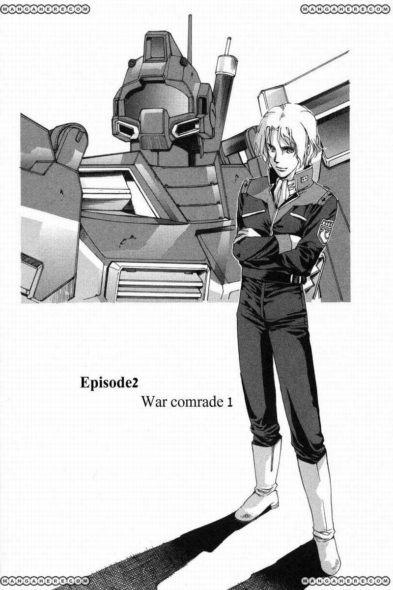 Advance of Z - Titans no Hata no Moto ni 2 Page 1