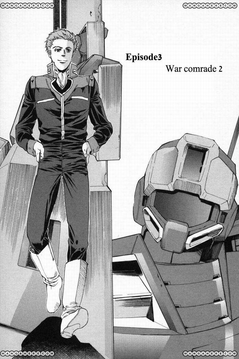 Advance of Z - Titans no Hata no Moto ni 3 Page 1