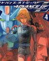 Advance of Z - Titans no Hata no Moto ni