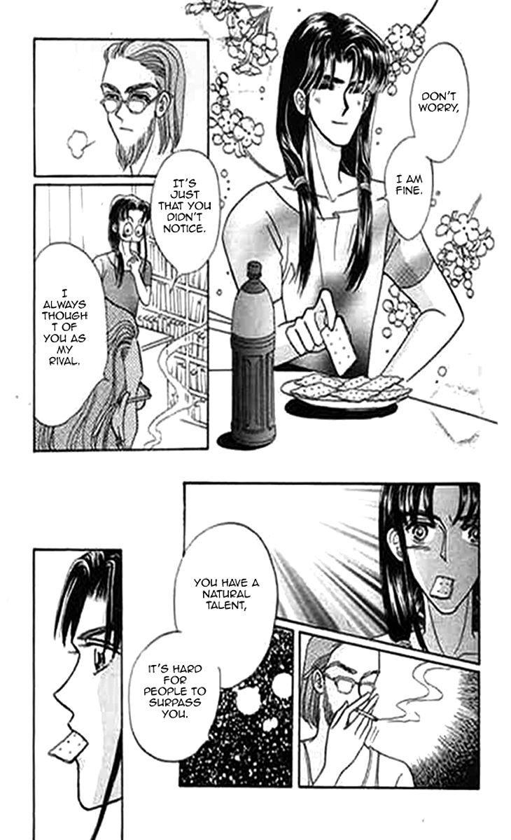 Falls in Love with 300 Year-Old Girl 5 Page 4